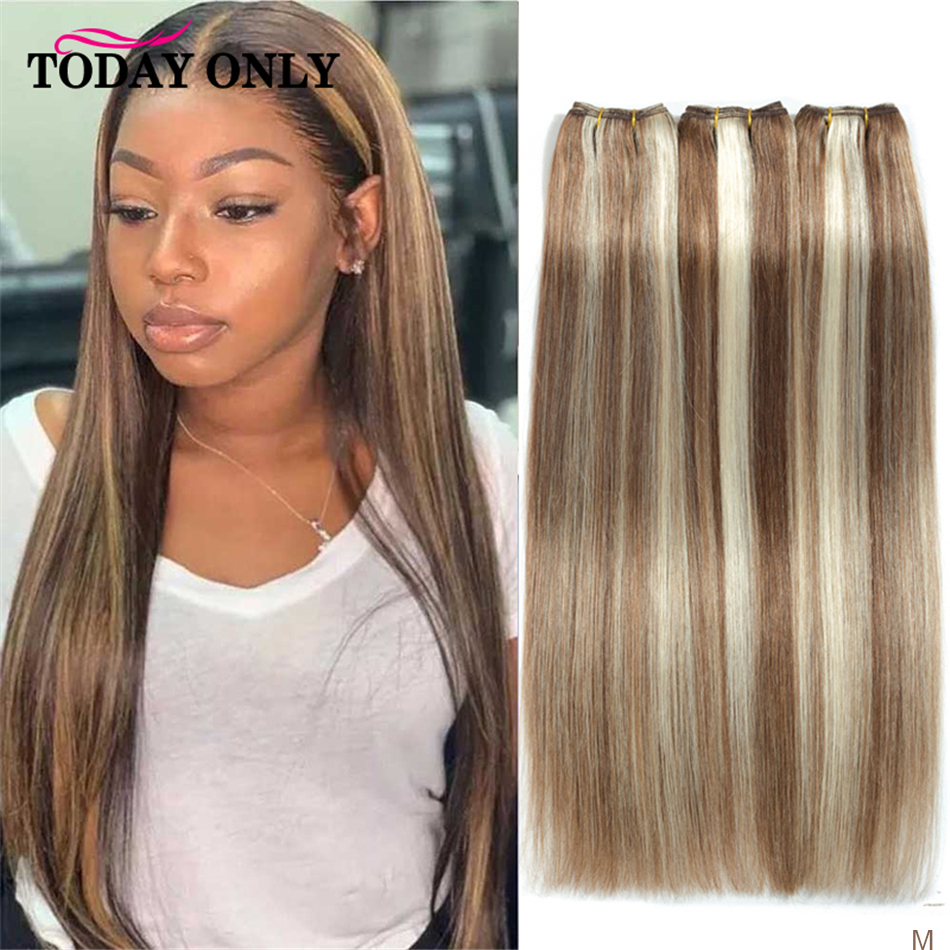 Straight Hair Bundles Extension Human Hair Bundles Brazilian Hair Weave Bundles Ombre Brown Honey Blonde Burgundy Highlight Remy