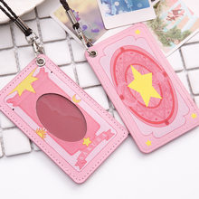 Cartoon Cute Card Holder PU Pink Business Card Holder Leather Lanyard Women Bankcard Cardholder Girls Minimalist Case for Cards(China)
