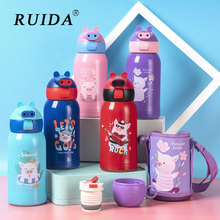 Kids Insulation Water Bottle Stainless Steel Vacuum Flask Child's Thermos Cup Baby Portable Feeding Bottle With Straw Leak Proof 300ml baby feeding thermos cup cute dog vacuum milk cup with bells girl stainless steel insulated cup leak poof hot water bottle