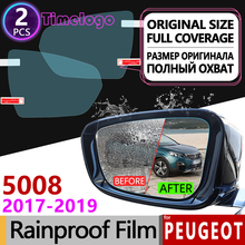 For Peugeot 5008 MK2 2017 2018 2019 2020 5008GT Full Cover Anti Fog Film Rearview Mirror Rainproof Accessories GT SUV GT-Line for peugeot 3008 2008 2020 mk1 mk2 3008gt gt full cover anti fog film rearview mirror rainproof accessories 2013 2015 2017 2018