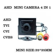 цена на 1080P AHD Camera AHD CVI TVI Analog camera 4 in 1 small cctv camera 2mp security camera  mini ahd cctv camera 1080p ahd camera