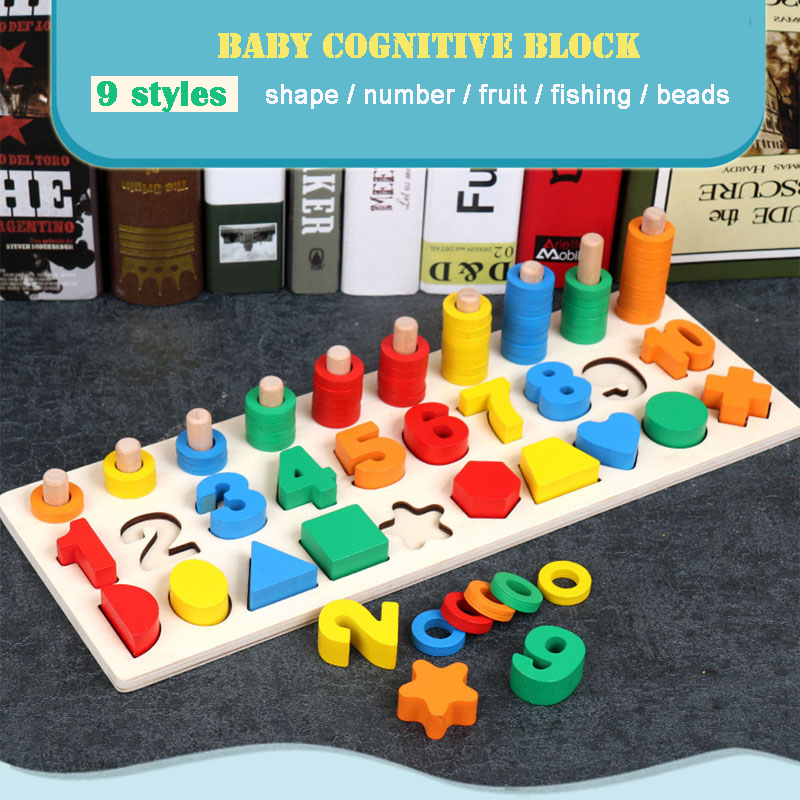 Baby Digital Cognitive Shape Pairing Board Math Early Education Educational Toy Building Blocks Wooden Toys