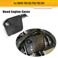 Крышка двигателя автомобиля из углеродного волокна для BMW F80 M3 F82 F83 M4- крышка капота двигателя из углеродного волокна защита капота автомобиля