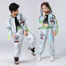 Los nuevos niños rendimiento ropa niños Hip-hop conjunto chica de Color plata traje de baile de Jazz pasarela traje de baile genial atuendos Rave