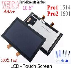 WEIDA 10,6 для microsoft Surface Pro1 Pro2 lcd дисплей кодирующий преобразователь сенсорного экрана в сборе для Surface Pro 1 1514 Pro 2 1601 lcd