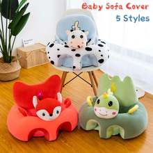 Baby Sofa Support Seat Cover Plush Chair Learning To Sit Comfortable Toddler Chair Washable without Filler Cradle Sofa Chair