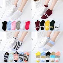 5Pair/Lot Cute Socks Short Autumn Winter Low Cut Ankle for Women Female Cartoon Casual Fashion Girls