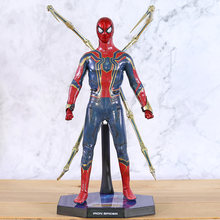 Marvel Avengers Ferro Aranha Spiderman Super Hero Figuras de Ação PVC Collectible Toy Modelo(China)