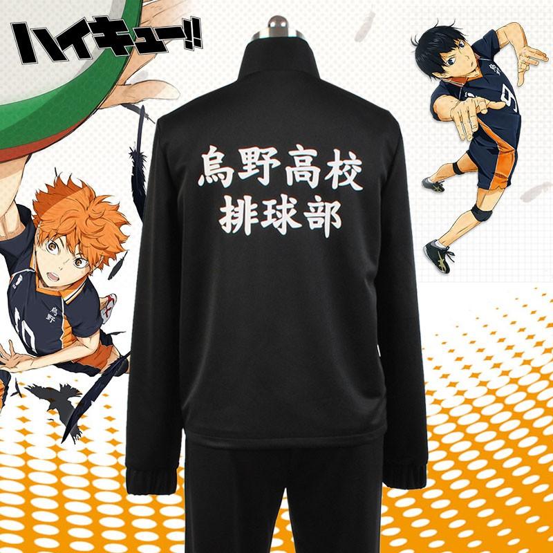 2020 New Anime Haikyuu Cosplay Jacket Haikyuu Black Sportswear Karasuno High School Volleyball Club Uniform Costumes Coat