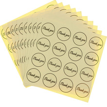 Gold And Silver Round Label Thank You Seal Sticker Baking Decoration Transparent PVC Hot Stamping Sticker 48pcs / 4 Sheets