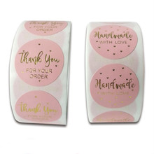 Kawaii Pink Bronzing Labels Thank You Sticker Sealing Paper Stickers Stationery & Office Supply Decoration Scrapbooking 50PCS