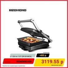 Гриль-духовка REDMOND Steak&Bake RGM-M803P