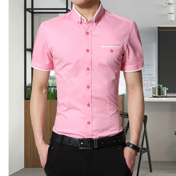 2020 New Arrival Brand Men's Summer Business Shirt   3