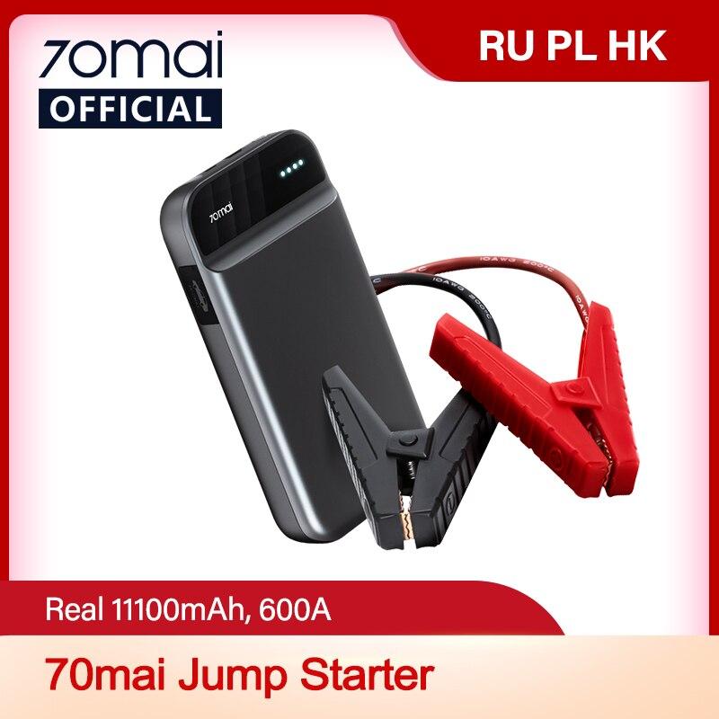 70mai Jump Starter 70mai car jump starter Battery Power Bank Real 11000mah Car Starter Auto Buster Car Emergency Booster Battery|Jump Starter| - AliExpress
