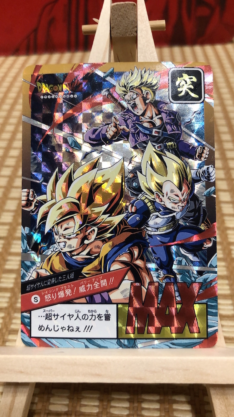 10pcs/set Dragon Ball Z Fighting Copy 9 In 1 Super Saiyan Goku Vegeta Game Figures Commemorative Edition Collection Cards