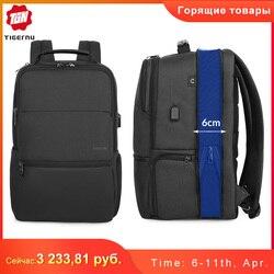 2020 Tigernu nueva llegada de gran capacidad de viaje 15,6 19 mochila antirrobo para ordenador portátil hombres impermeable de moda USB que carga la bolsa masculina