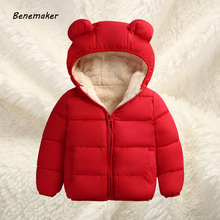 Baby Girls Jacket 2019 Autumn Winter For Coat Kids Warm Hooded Outerwear Boys Children Clothes YJ108