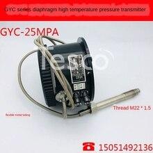 Diaphragm High Temperature Pressure Sensor/Pressure Transmitter 0 2 5mpa m20 1 5 4 20ma flat membrane pressure transmitter flush diaphragm pressure sensor sanitary pressure transmitter