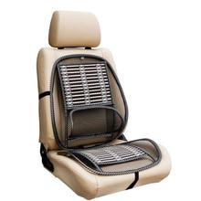 цена Summer Cooling Lumbar Universal Massage Cushion Breathable Cushion Car Wire Seat Cushion Cool Pad Auto Supplies в интернет-магазинах