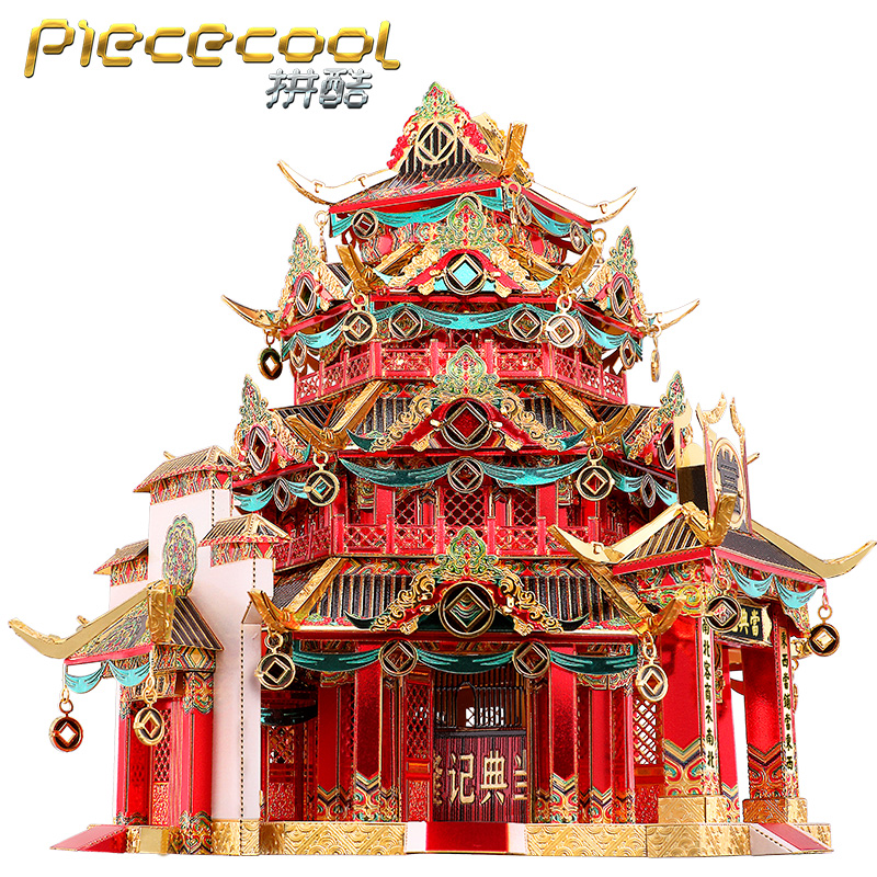 Piececool 3D Metal Puzzle PAWN SHOP building model kits DIY Laser Cut Puzzles Jigsaw Model Educational Toys For Children Adult