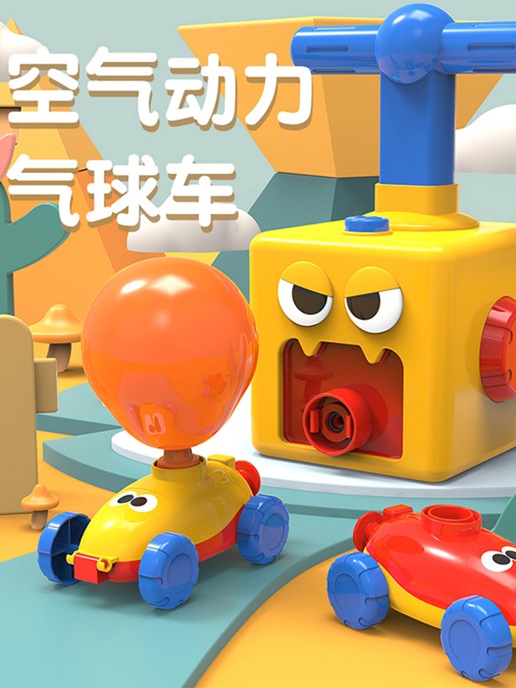 Toy Experiment-Toy Balloon Car-Science Puzzle Launch-Tower Inertia Education Children Gift