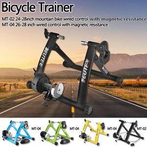 DEUTER Indoor 6 скоростей Магнитный тренажер для велосипеда дорожный MTB велосипед домашний велотренажер для Велотренажеров дорожный MTB велосипед
