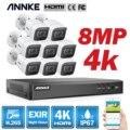 Система видеонаблюдения ANNKE 4K FHD, 8 каналов, H.265, 4K, DVR, 4X, 8X, 8MP, ИК наружные Всепогодные Камеры видеонаблюдения, комплект