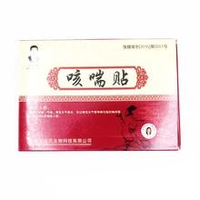 Parche de yeso para adultos, parche antitos para la tos, hierbas medicinales chinas, Parche de humedad para aliviar el asma