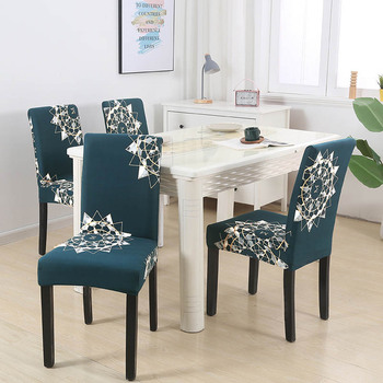 White Printed Dining Chair Covers 6 Chair And Sofa Covers