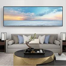 Настенная картина с изображением пейзажа заката голубого неба