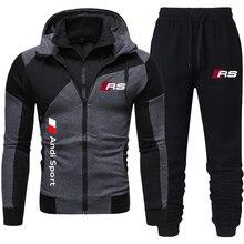 2021 New Men's Hooded Sportswear Double Zipper Suit Casual Fashion Sportswear Racing Jacket + Trousers Men