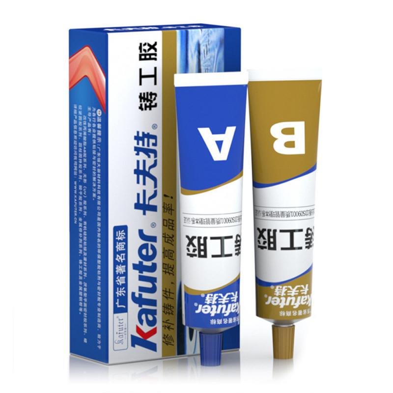 2pcs/set Metal Glue Industrial Heat Resistance Cold Weld Metal Repair Paste A&B Adhesive Gel Sealant Quick-drying Glue New TSLM1