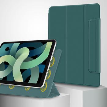 Dla iPad Pro 12 9 Case 2021 M1 iPad Pro 11 Case 2020 iPad Air 4 Case Pro 12 9 4 Generacji Case magnetyczny Smart Case Coque Capa tanie i dobre opinie HAIMAITONG Powłoka ochronna skóry 12 9 CN (pochodzenie) Stałe Dla apple ipad ipad pro 11 cali moda wodoodporne odporne na wstrząsy