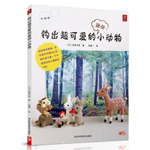 Knitting-Book Crochet Animal Handbook-Wool-Doll Japanese Mini The with Picture Small
