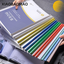 2 styles firm Thickened sucker rod clamp A4 pull rod clamp folder insertion transparent book cover file album report folder