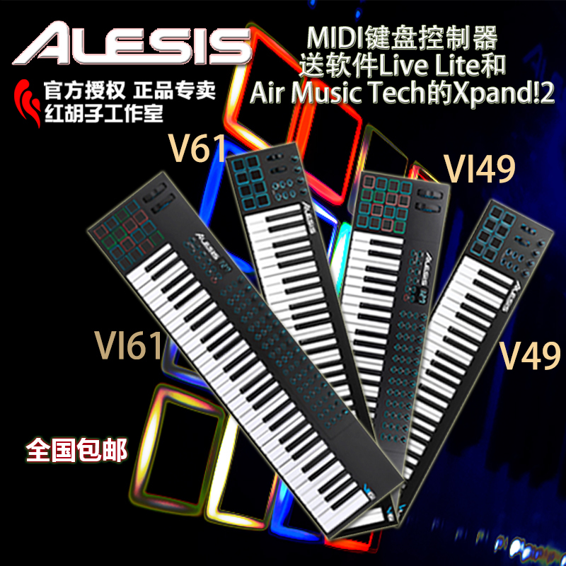 Alesis V49 Vi25 V61 Vi61 Key Midi Keyboard Controller With Backlight Mat Arranger