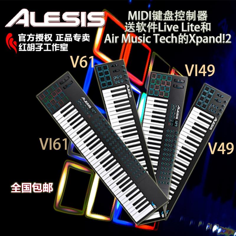 Keyboard Controller V49 Vi25 V61 Vi61 Key Midi Keyboard Music Controller Band Pop Electronic Music Beginner Piano Controller