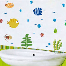 Kids Room Decor Fish Wall Paper Animal Fish Coral Wall Sticker Sea Bathroom Tile Decor Wall Decal Mural Kids Room Nursery Decor(China)