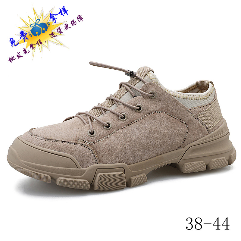 Men Lightweight Waterproof Shoes Dirt Breathable Low Top Tactical Combat Boots Lightweight Wearable Hiking Shoes 8127 Outdoor Sp