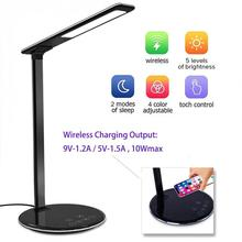 LED Desk Lamp with 10W Qi Fast Wireless Charger Dimmable Adjustable Bedside Table Lamp GHS99 все цены