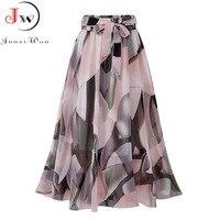 004 Skirt