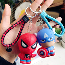 Cartoon Marvel PVC Captain America Key chain Superman iron Man Cute And Funny Men and Women Pendant Keychains Childrens Toy