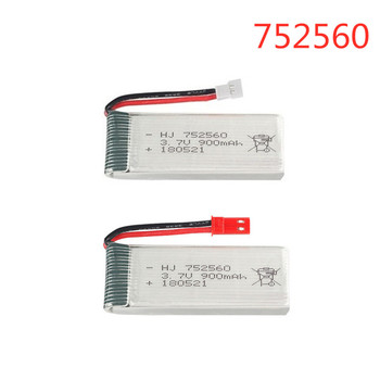 3.7V 900mah lipo Battery For X5 X5C 8807 8807W A6 A6W M68 Rc Drone Spare Parts 3.7v rechargeable battery 1pcs jst xh2.54 plug image