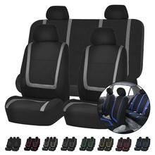 8 kolorów uniwersalny pokrowiec na siedzenia samochodu tkanina poliestrowa chroń siedzisko poduszka wnętrze auta dla Lada dla Kia dla Renault dla Ford et tanie tanio NoEnName_Null Cztery pory roku Poliester CN (pochodzenie) 69cm Pokrowce i podpory 0 7kg Podstawową Funkcją 56cm Universal Car Seat Cover