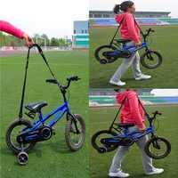 Correa ajustable para el hombro para patinete eléctrico, Compatible con bicicletas de equilibrio plegables, esterilla de Yoga con almohadilla sin hombros caídos