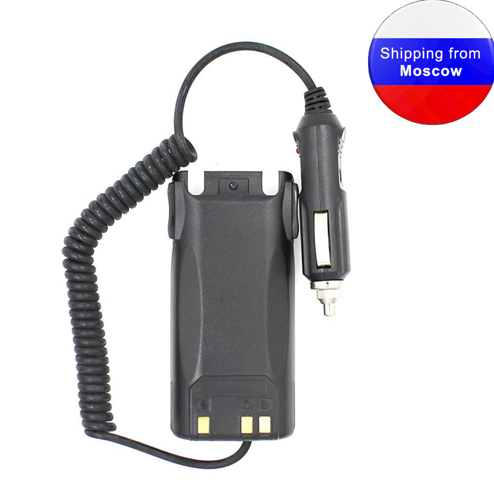 Original Car Charger EL-UV82 Bettery Chargers Eliminator For BAOFENG Two Way Radio UV-82 UV-82-8W UV-82C UV-89 Walkie Talkie
