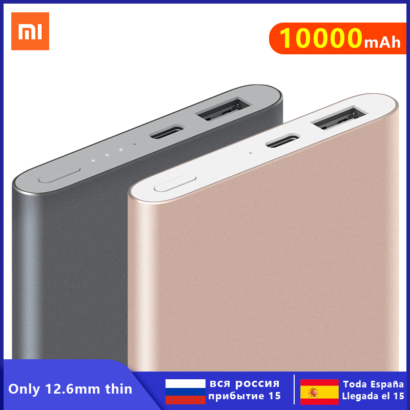 Xiaomi <font><b>Mi</b></font> mobile <font><b>power</b></font> <font><b>bank</b></font> 10000mAh external battery can be quickly charged on the plane mobile <font><b>power</b></font> <font><b>bank</b></font> <font><b>10000</b></font>, with USB image