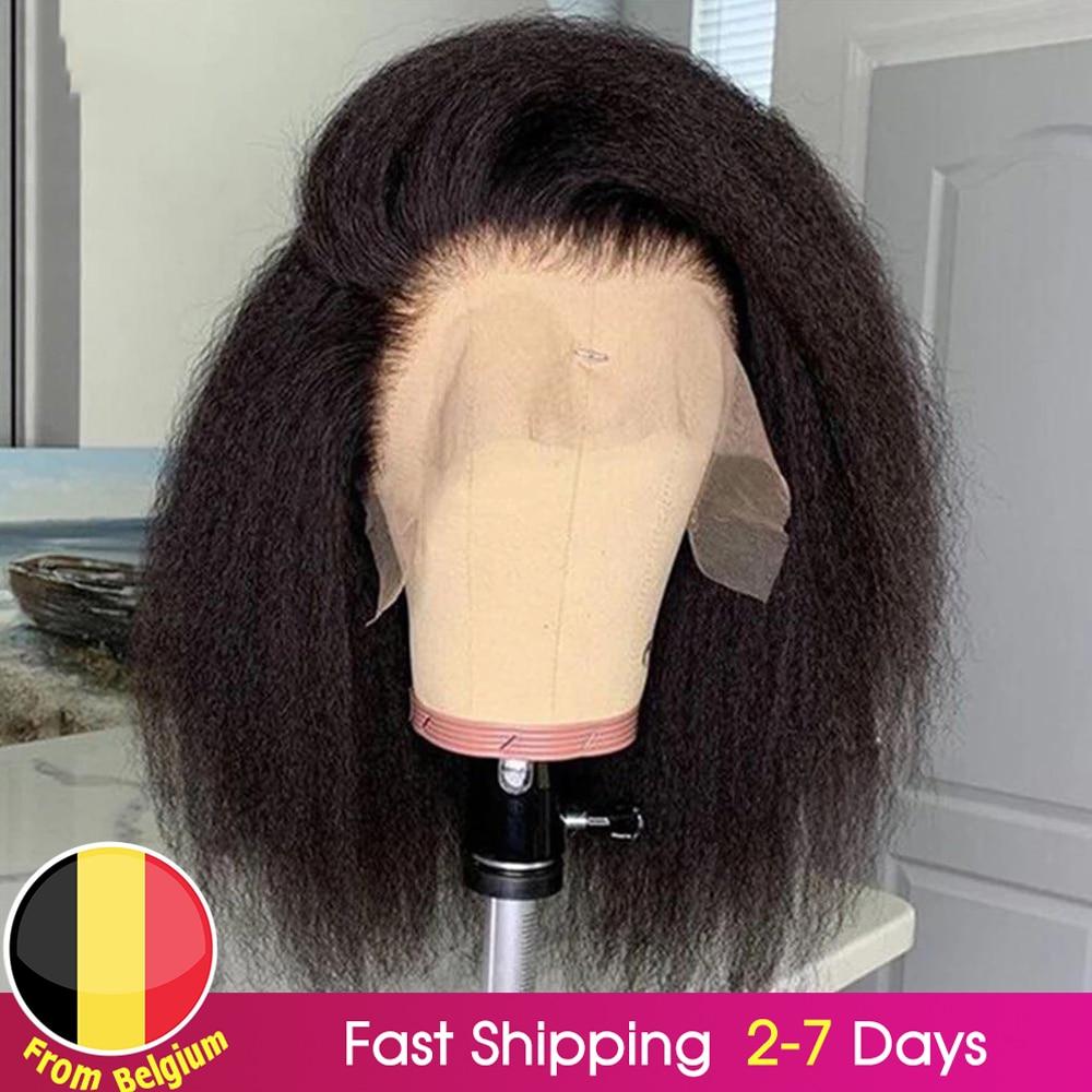 Crépus droit Bob cheveux humains perruques 150 densité grossière Yaki brésilien court Bob dentelle avant perruque