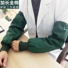 Хирургическая нить стрейч длинный рабочий рукав темно зеленый