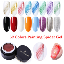 BORN PRETTY Spider Wire Drawing Nail Gel varnish Glitter Pai